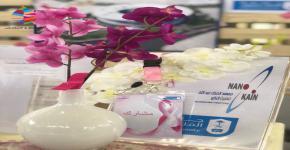 """معهد الملك عبدالله لتقنية النانو في معرض """"حياتك أجمل في الكشف المبكر"""""""