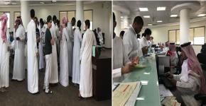 لجنة التسكين للفصل الصيفي تبدأ اعمالها مع بداية الدوام الرسمي