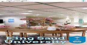 إقامة جلسات المناقشة والمعرض الفني المصاحب لها ضمن فعاليات اللقاء (العلمي التاسع) بالمدينة الجامعية للطالبات