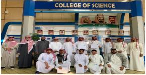 """أ.د. النمي يرعى حفل تكريم مشاريع التخرج المميزة لطلاب وطالبات """"العلوم"""""""