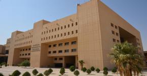 توقف الخدمات المتعلقة بالنظام الآلي في مكتبات جامعة الملك سعود