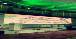 مشاركة الجمعية السعودية للسانيات في الملتقى السادس للجمعيات العلمية