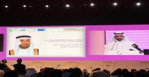المرصد الوطني للمرأة بجامعة الملك سعود يطلق مؤشر مشاركة المرأة في التنمية