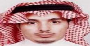 درجة الدكتوراه للدكتور علي بن محمد آل مشهور