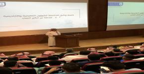 نيابة عن معالي المدير ،، أ.د. النمي يشرف حفل ملتقى الإمتياز بكلية العلوم الطبية التطبيقية ويوقع اتفاقية مع مجموعة الحبيب الطبية