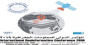 المؤتمر الدولي للمعلومات الجغرافية 2019