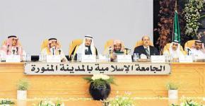 سعادة المشرف على كرسي السيرة النبوية يشارك في المؤتمر العالمي الأول  ببحث عن جهود المملكة العربية السعودية في نصرة الرسول صلى الله عليه وسلم