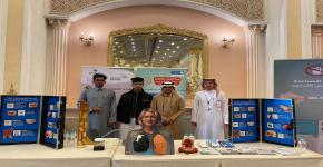 كلية المجتمع تشارك في فعاليات المؤتمر الرابع للصحة العامة
