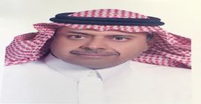 العمادة تنظم اللقاء الثالث  لعمداء ومدراء العموم لعمادات التدريس والموظفين بالجامعات السعودية الخميس المقبل