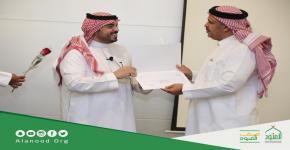 د. القحطاني يقدم ورشة عمل على هامش فعاليات مؤسسة العنود الخيرية
