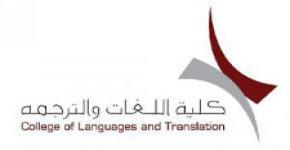 """فعالية """"أين أذهب"""" لطالبات كلية اللغات والترجمة"""