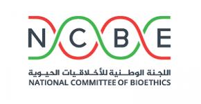 إعادة تشكيل اللجنة الوطنية للأخلاقيات الحيوية للدورة الرابعة 1442-1445هـ