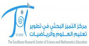 أفكر يناقش: الخدمات المقدمة من وحدة مساندة وخدمات الباحثين (برنامج الاقتباس العلمي، التدقيق اللغوي، الخدمات الإحصائية، الاستشارات البحثية)