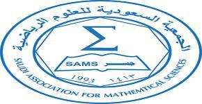 الجمعية السعودية للعلوم الرياضية أفضل جمعية علمية في جامعة الملك سعود
