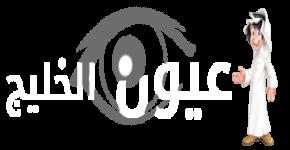 ملتقى البحث العلمي … ينطلق الاحد بجامعة الملك سعود