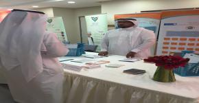 مشاركة برنامج التعليم العالي للصم في كليات الشرق العربي بمناسبة اليوم العالمي للإعاقة 2015
