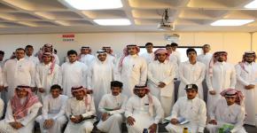 كلية المجتمع بجامعة الملك سعود تنظم اللقاء التعريفي لطلاب السنة التحضيرية (مسار دبلومات المجتمع)