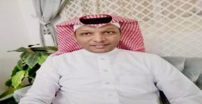 الدكتور صالح القيسي رئيساً لقسم الجيولوجيا والجيوفيزياء