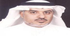 أ.د. عبدالناصر الزهراني رئيساً لمجلس إدارة الجمعية السعودية للسياحة