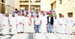 مركز الطلاب ذوي الإعاقة يحتفل باليوم العالمي للعصا البيضاء