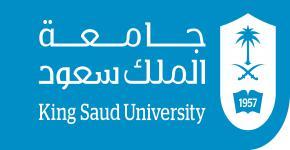 يتضمن 23 عضواً تشكل فريق مدققي الجودة الإدارية( الآيزو ) بالجامعة