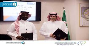 (جامعة الملك سعود تدشن مشروع الشراكة البحثية مع المركز السعودى لسلامة المرضى)