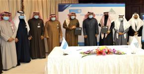 """""""الإسكان"""" و """"جامعة الملك سعود"""" توقعان مذكرة تفاهم لتعزيز التعاون في المجالات العلمية والبحثية"""