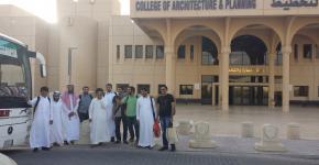 نادي التخطيط العمراني ينظم زيارة للمشاريع العمرانية في الحرم