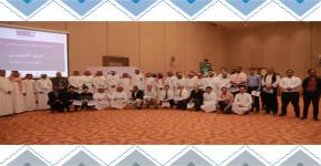 وكيل جامعة الملك سعود يكرم المشاركين في برامج التدريب الصيفي