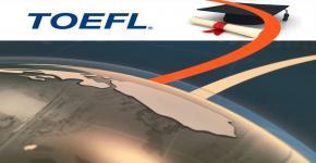 ورشة عمل التهيئة لاختبار (TOEFL)