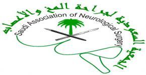 """حملة الجمعية السعودية لجراحة المخ والأعصاب """"ارفع رأسك"""""""