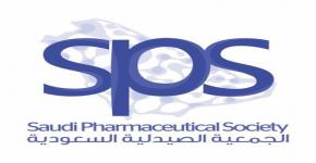 المؤتمر السعودي الدولي للجمعية الصيدلية السعودية