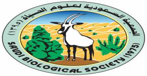 المخيم البيئي التوعوي للجمعية السعودية لعلوم الحياة
