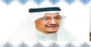 معالي وزير التعليم يدشن البرنامج التدريبي الصيفي للمعلمين والمعلمات بجامعة الملك سعود