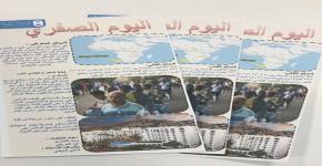 اقامة ورشة (اليوم الصفري) بقسم الجغرافيا بجامعة الملك سعود.