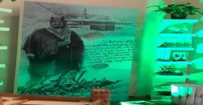 المدينة الجامعة للطالبات تحتفل بذكرى اليوم الوطني 88 بجامعة الملك سعود