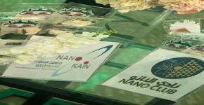 مشاركة معهد الملك عبدالله لتقنية النانو بالمدينة الجامعية للطالبات في اليوم الوطني 88