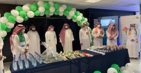 كلية المجتمع تحتفل باليوم الوطني (91)
