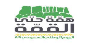 مشاركة قيادات جامعة الملك سعود بمناسبة اليوم الوطني