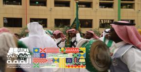 تجهيزات وترتيبات الجامعة للاحتفال باليوم الوطني 89