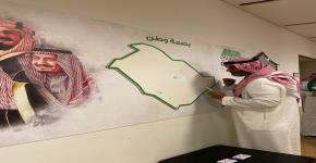 """الكلية تحتفل باليوم الوطني 89 تحت شعار """" الهمه تحت القمه """""""
