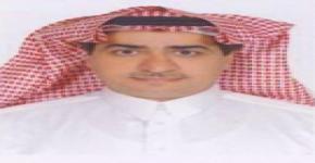الدكتور ماجد بن صالح العقيل وكيلاً لكلية العلوم للتطوير والجودة