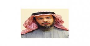 تعيين سعادة الأستاذ الدكتور عبدالله بن محمد المعيوف - وكيلاً لعمادة الدراسات العليا للشؤون الأكاديمية