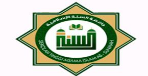 زيارة  وفد من جامعة السنة الإسلامية بإندونيسيا لمعهد اللغويات العربية