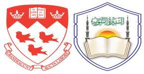 جامعة (ميغيل) الكندية تدعو مشرف كرسي السيرة النبوية لإلقاء محاضرة