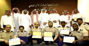 لغة الإشارة في مركز تدريب إدارة السلامة والأمن