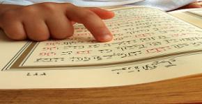 KSU Female campus starts 'Almaqraa Alquranya' program