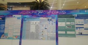 """مشاركة لطلبة البكالوريوس في معرض """"بحثي لمجتمعي"""" 2017  في جامعة الأمير سلطان"""