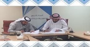 المركز التربوي للتطوير والتنمية المهنية يعقد اتفاقية للتعاون مع مجموعة الأكاديميين السعوديين الباحثين (مكسب)