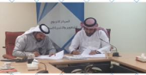 ECPD signs a cooperation agreement with the Academic Saudi Researchers Group